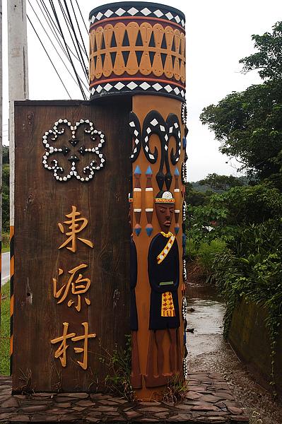 牡丹東源-4