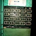 1000411環島第三天0007.JPG