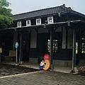 竹田(車站)驛站-1