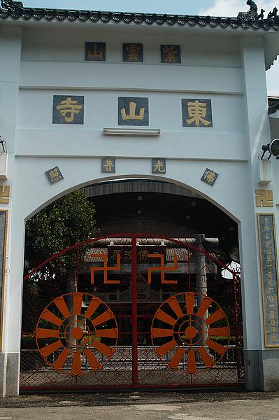 東山寺-2