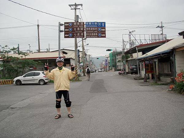 100.4.12環島0044.JPG