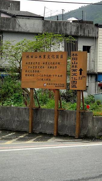 100.4.12環島0123.JPG