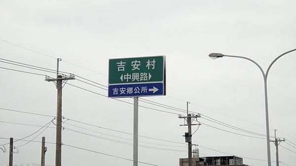 100.4.12環島0024.JPG