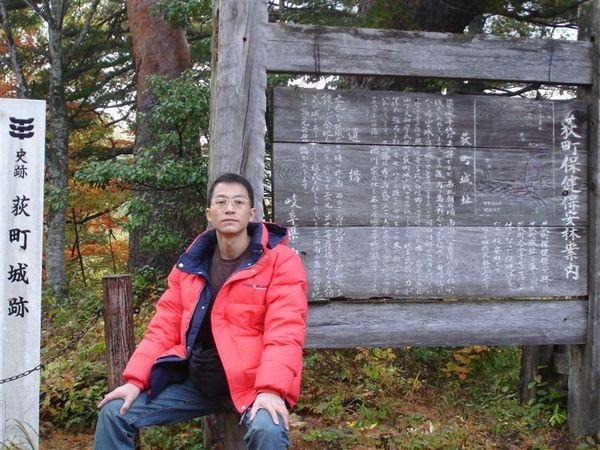 白川062.JPG