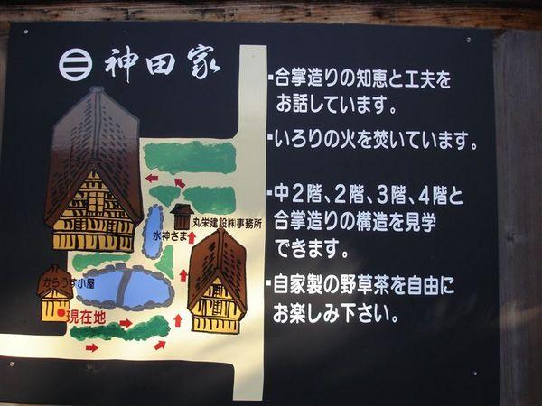 白川100.JPG