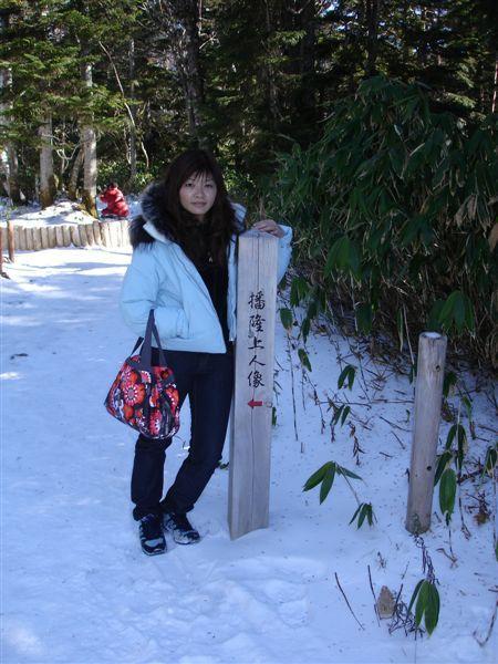 高山033.JPG