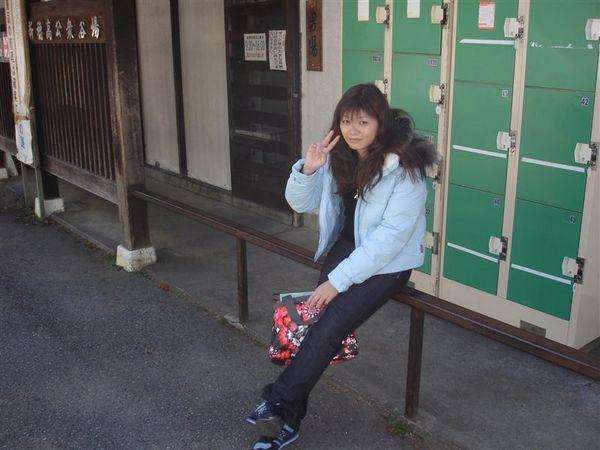 高山052.JPG