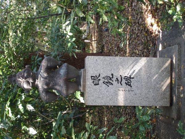 熱田神宮032.JPG
