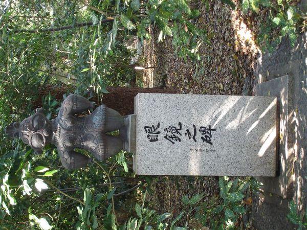 熱田神宮033.JPG