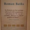 羅馬浴池042.JPG
