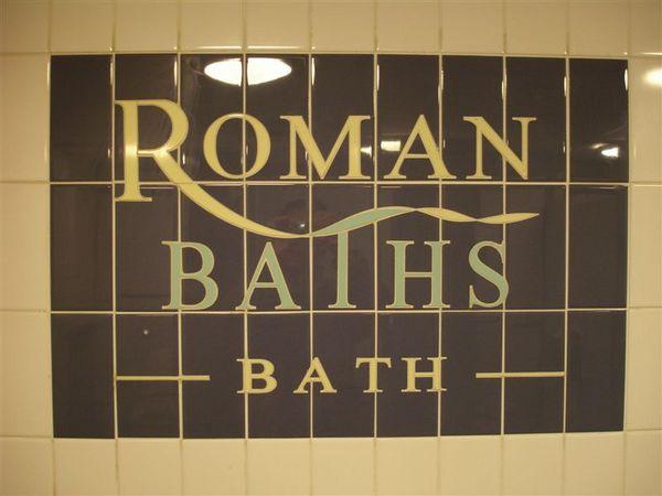 羅馬浴池074.JPG