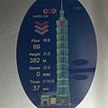 101上景觀台的電梯-1.jpg