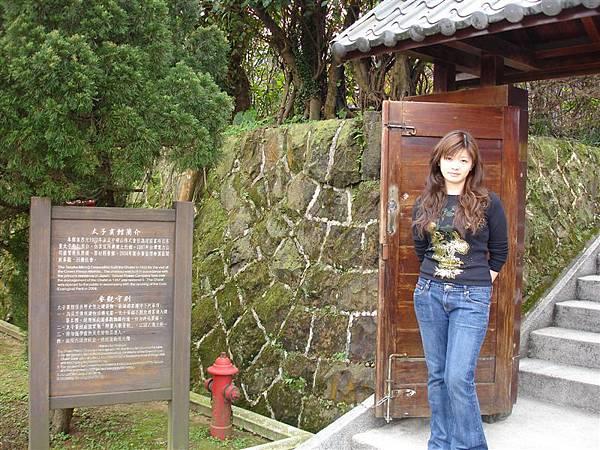 金瓜石博物館-太子賓館23.JPG