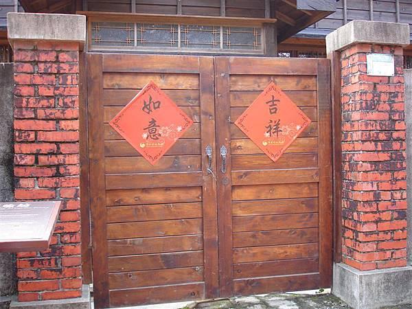 金瓜石博物館區08.JPG