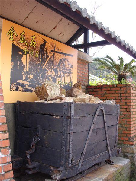 金瓜石博物館區11.JPG