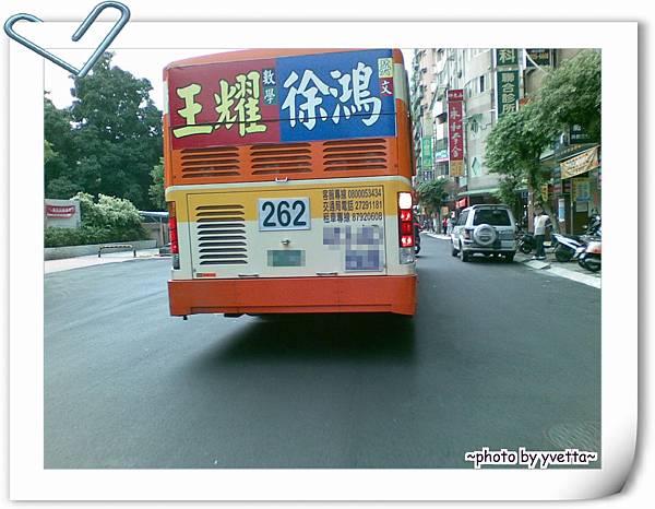 討厭的公車