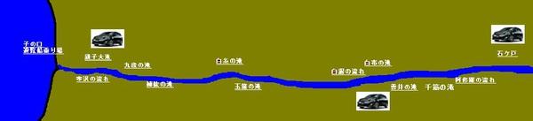 奧入瀨未命名.jpg