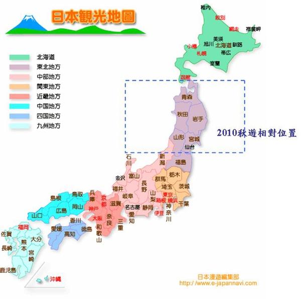 日本全圖.jpg