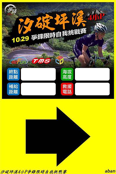 direction-01.jpg