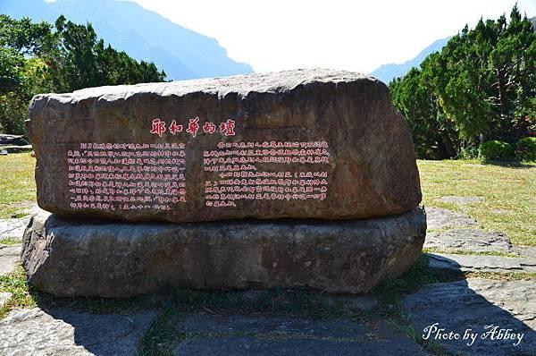 錫安山 (9).JPG