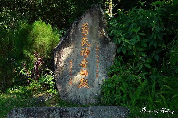 錫安山 (10).JPG
