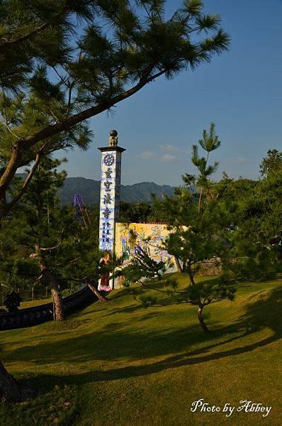 玄空法寺 (1).JPG