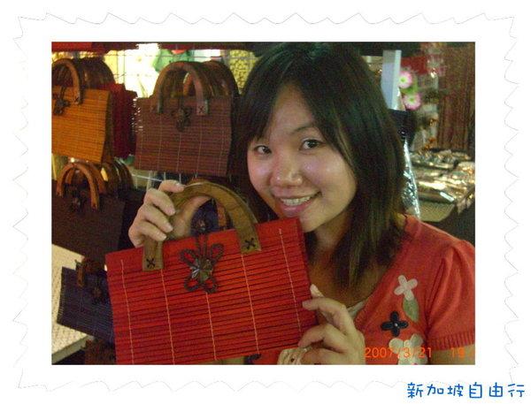 這個包真是可愛!
