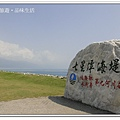 newDSC01405.jpg