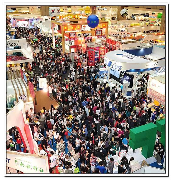 台北國際旅展.jpg