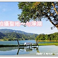 newDSC02465_副本
