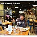 newIMG_1644.jpg