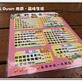 newIMG_3413.jpg
