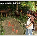 newIMG_3483.jpg
