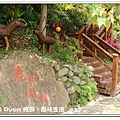 newIMG_3485.jpg