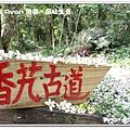 newIMG_3964.jpg