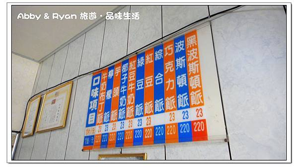 newDSC00253.jpg