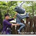 newIMG_3032.jpg