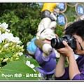 newIMG_3098.jpg