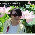 newIMG_1250.jpg