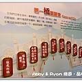 newIMG_0864.jpg