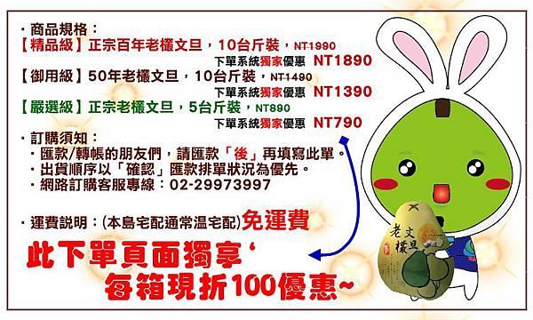 中秋用-100