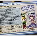 newIMG_4931.jpg