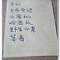 newIMG_5960.jpg