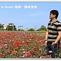 newIMG_0927.jpg