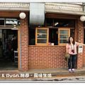 newIMG_0343.jpg