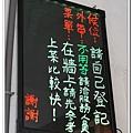 newIMG_9885.jpg