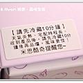newIMG_1732.jpg