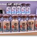 newIMG_2568.jpg