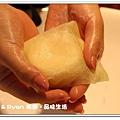 newIMG_2595.jpg