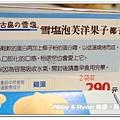 newIMG_2630.jpg